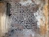 composizione-su-ferro-ii-cm100x100-72