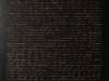 140x120-acrilico-e-bitume-su-tela-lettera-notturna-2012-12